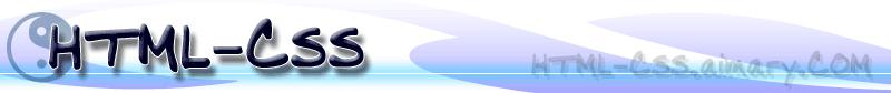 HTMLタグ1個だけでレイアウトするスタイルシート導入講座
